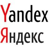 Yandex elimina el valor de los enlaces en su algoritmo de ranking